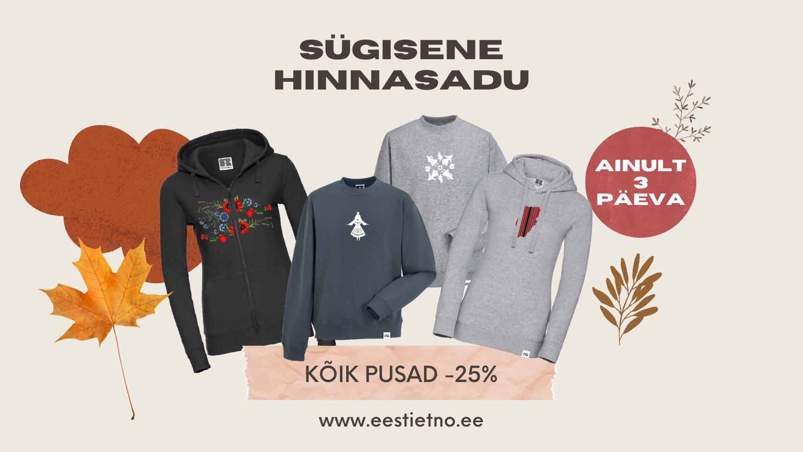 Autumn Sale Collection Facebook Post (Facebook Cover)